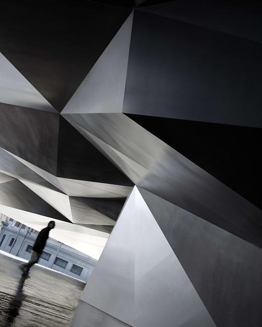 CaixaForum Madrid. Image Cortesía de Pati Nuñez Agency