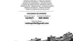 """Convocatoria Revista REA: """"Desarrollo de la vivienda en Chile"""""""