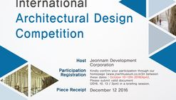 Open Call : Jeonnam Museum of Art International Architectural Design Competition
