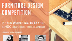 Call for Submissions: 2016 Furniture Design Competition