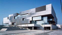 SND Cultural & Sports Centre / Tianhua Architecture Planning & Engineering Ltd.