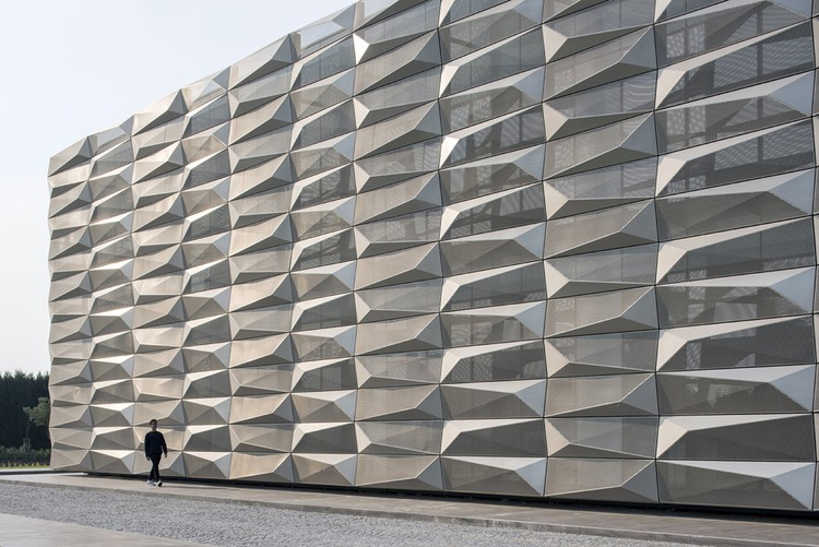 S2OSB Headquarters & Conference Hall / BINAA, © Thomas Mayer