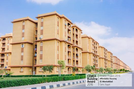 El Mostakbal / Engineering Authority. Cairo, Egypt. Image  Cortesía de CEMEX Building Award