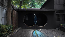 The Third Eye-Micro Renovation / Wutopia Lab