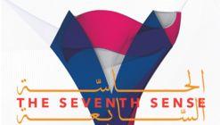 The Seventh Sense - Powering the Creative Economy