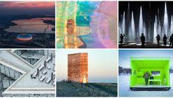 Las 20 mejores imágenes de los edificios finalistas de los Arcaid Awards 2016