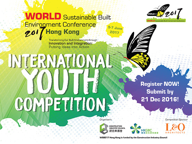 Call for Submissions: WSBE17 Hong Kong (International Youth Competition), Courtesy of Unknown