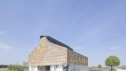 Nearly Zero Energy Building of the Gui'an Innovation Park / SUP Atelier