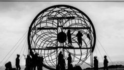 Josep Ferrando: 'La arquitectura es la relación entre materia y luz'