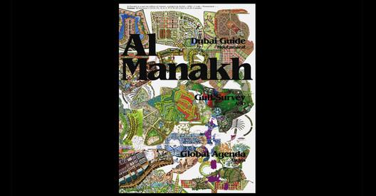 Al Manakh (2007). Image via www.oma.eu