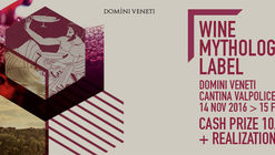 Call for Entries: Wine Mythology Label