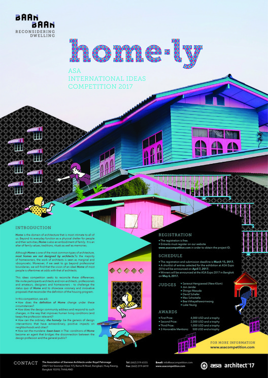 Open Call: HOME•LY | ASA International Ideas Competition 2017, HOME.LY | ASA INTERNATIONAL IDEAS COMPETITION 2017