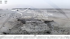 Kaira Looro Competition for Sacred Architecture