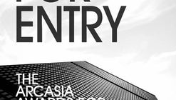 Call for Entries: 2017 Arcasia Award for Architecture