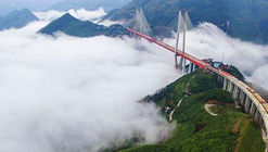 World's Highest Bridge Opens to Traffic in Southwest China