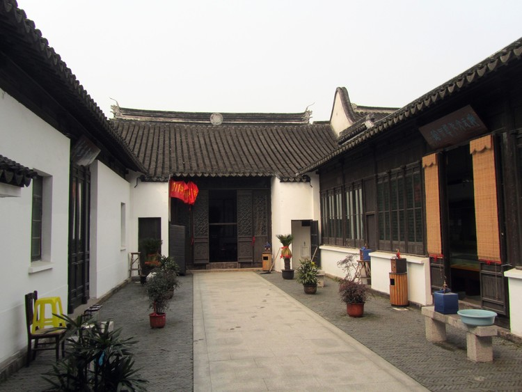 © <a href='https://commons.wikimedia.org/wiki/File:Former_Residence_of_Hong_Jun_2012-03.JPG'> 猫猫的日记本 [Wikimedia] </a>, bajo licencia <a href='https://creativecommons.org/licenses/by-sa/3.0/deed.en'>CC BY-SA 3.0</a>