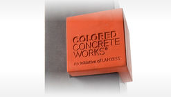 Call for Entries: Colored Concrete Works Award 2017
