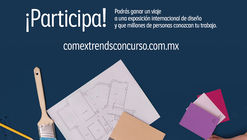 3er Concurso #ComexTrends Universitario 2017