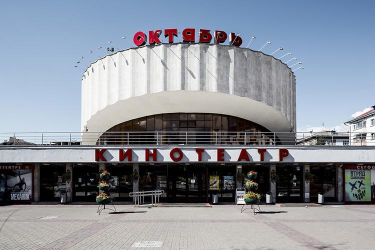 Cine Oktyabr, diseñado por el arquitecto Valentin Malyshev, 1975. Minsk, Bielorrusia. Image © Stefano Perego