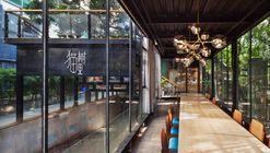 Café Shenzhen Maoshuli / Elsedesign