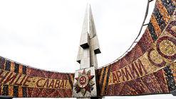Série fotográfica mostra a arquitetura soviética fossilizada da Bielorrússia