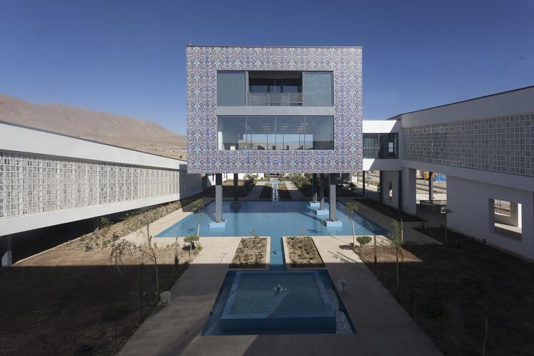 Museo jardín de hierbas medicinales / Modaam Architects, © Alireza Behpour