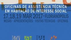Oficina de Assistência Técnica em Habitação de Interesse Social (ATHIS)