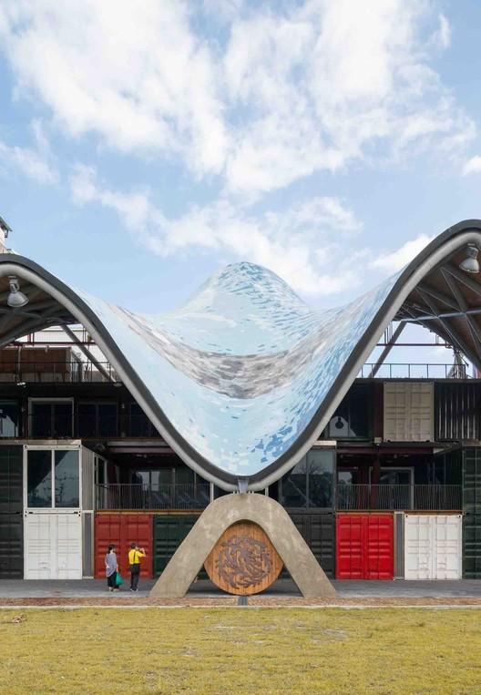 Taitung Aboriginal Gallery / Bio-architecture Formosana
