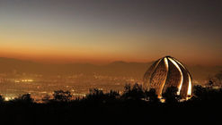 Bahá'í Temple of South America Wins 2017 Innovation in Architecture Award