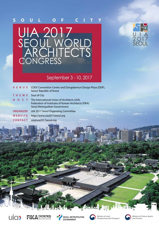 UIA 2017 Seoul World Architects Congress, http://www.uia2017seoul.org