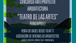 Concurso de Anteproyecto 'Teatro de las Artes Panguipulli'