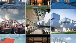 2017 American Architecture Award Winners Announced