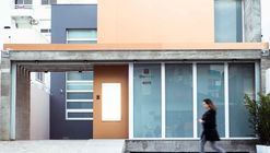 Otoplena Clínica / dDM+ Ateliê de Arquitetura