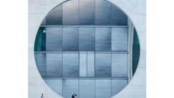 Las mejores fotografías arquitectónicas del mundo seleccionadas en el Concurso de Fotografía Sony 2017