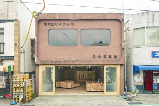 © Akihiro Kawauchi