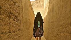 V Concurso de Fotografía de Lima Milenaria