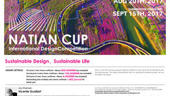 Open Call: 'NaTian' Cup International Design Competition—Sustainable Design, Sustainable Life
