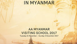 Participate in AA Myanmar Visiting School