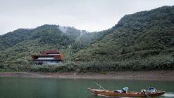 Qiandao Lake Cable Car Station / Archi-Union Architects