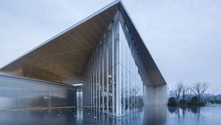 Chongqing Central Park Life Experience Center / gad