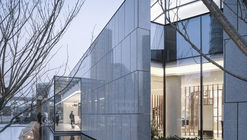 Museum of Contemporary Art of Yong Qing Mansion / gad