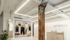 LET's RIDE Lafayette / DAS-studio