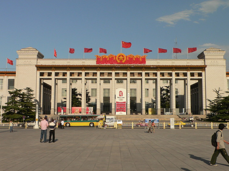 National Museum in Beijing. Image © <a href='https://www.flickr.com/photos/nagy/39193194/'>Flickr user nagy</a> licensed under <a href='http://https://creativecommons.org/licenses/by-sa/2.0/'>CC BY-SA 2.0</a>