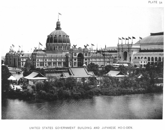 Although the building itself was handsome, the exhibits of the United States Government Building failed to entice many of the fair's visitors. In the foreground stands the Ho-O-Den, a replica medieval Japanese palace. ImageCourtesy of Wikimedia user RillkeBot (Public Domain)