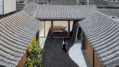 Twisting Courtyard / ARCHSTUDIO