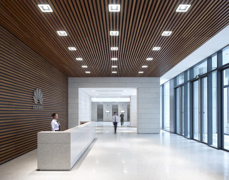 Lobby R&D building. Image © Christian Gahl