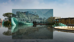 Guilin Wanda Cultural Tourism Exhibition Center / TengYuan Design Institute