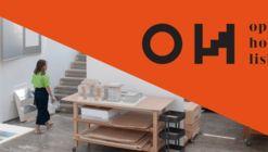 Voluntariado - Quer vir viver o Open House Lisboa por dentro e em 1ª mão?