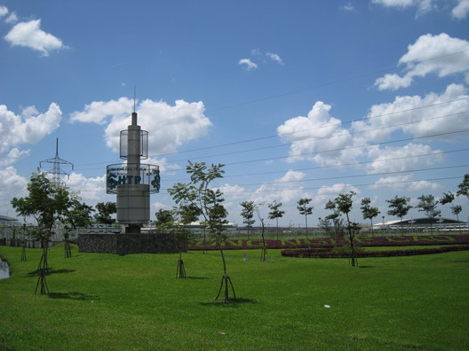 Saigon Hi-Tech Park, site of FUV's future main campus. Image © Wikimedia user Nguyễn Thanh Quang. Licensed under CC BY-SA 3.0