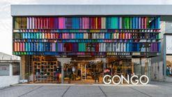 Tienda GONGO / Christian Schlatter